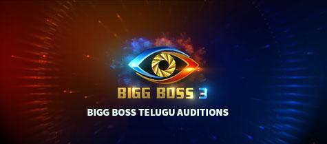 bigg-boss-telugu-3-auditions