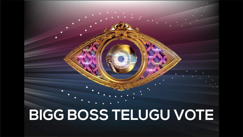 bigg-boss-telugu-vote