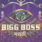 Bigg Boss Marathi 2 is postponed? Find out here