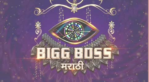 Bigg-Boss-Marathi-2-is-postponed-Find-out-here