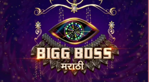 Bigg-Boss-Marathi-Vote-Season-2