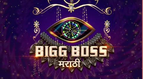 Bigg-Boss-Marathi-Vote-Season-2