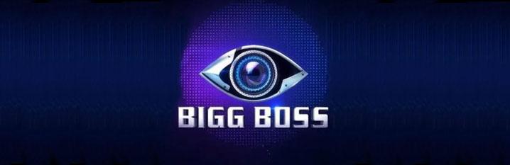 bigg-boss-malayalam-1-logo