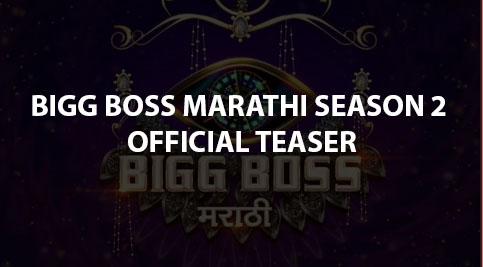 Bigg Boss Marathi 2 Official Teaser Haas Been Released