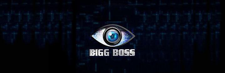 bigg-boss-tamil-1-logo