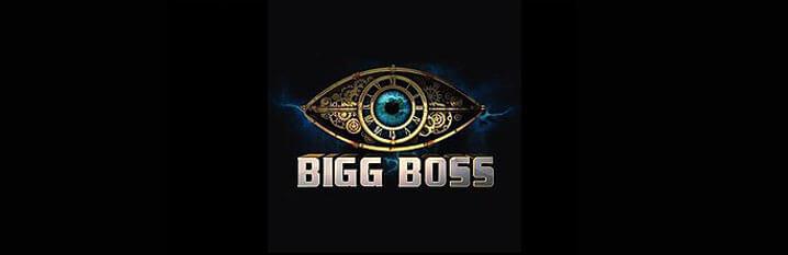 bigg-boss-tamil-2-logo