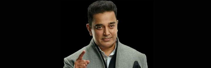 kamal-hassan-bigg-boss-tamil-host