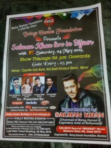 Salman Khan Distant Himself From Event In Bijnor