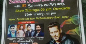 Salman Khan Distant Himself From Event In Bijnor