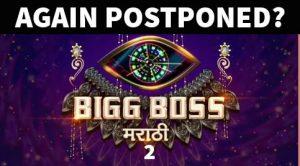 bigg boss marathi 2 again postponed