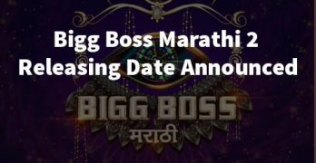 bigg boss marathi releasing date announced