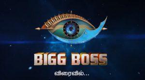 bigg boss tamil 3 logo