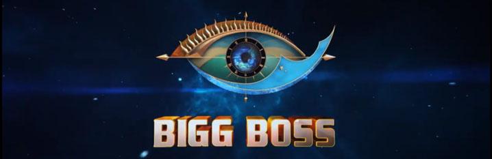 bigg-boss-tamil-3-logo-real