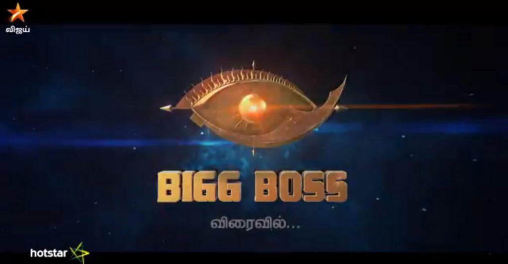 bigg-boss-tamil-3-teaser