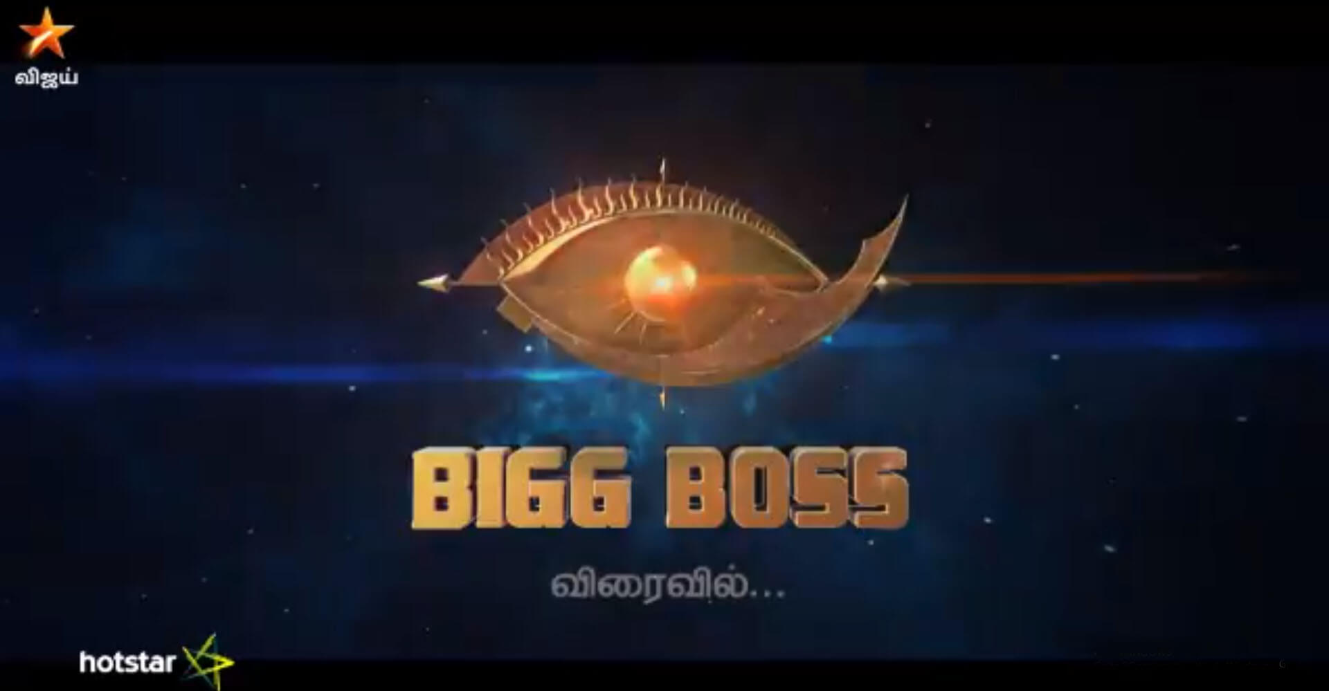 Bigg Boss Tamil 3 Teaser Has Been Released By Star Vijay