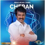 Cheran Wiki, Age, Biography, Wife, Family, Movies & More