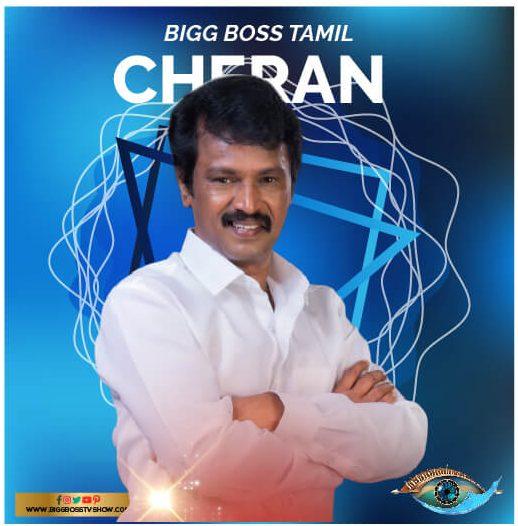 Cheran bigg boss tamil 3