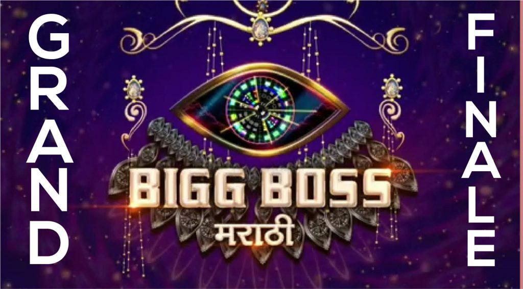Grand Finale Bigg Boss Marathi 2