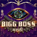 Grand Finale Bigg Boss Marathi 2 | Know Everything