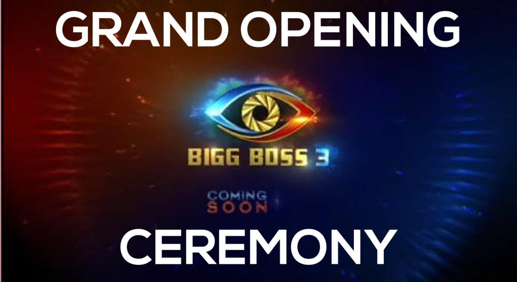 Grand Opening Ceremony Bigg Boss Telugu 3