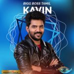 Kavin Wiki, Age, Biography, Family, Movies & More