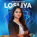 Losliya Wiki, Age, Biography, Family, News Anchor & More