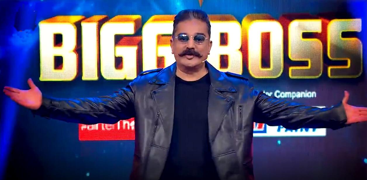 The Grand Opening Ceremony Of Bigg Boss Tamil 3 - Bigg Boss
