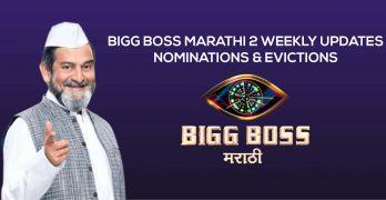 bigg-boss-marathi-2-weekly-updates