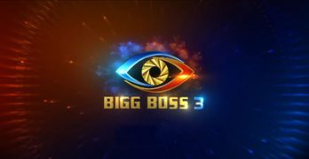 bigg-boss-telugu-vote-season-3