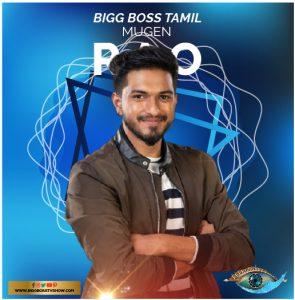 mugen rao bigg boss tamil 3
