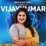 Vanitha Wiki, Age, Biography, Family, Husband & More