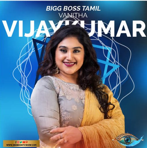 Bigg Boss Tamil Vote Season 3 | Voting Online | Missed Call