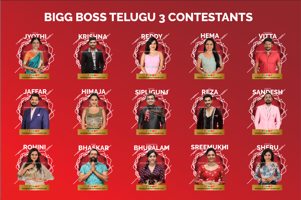 Bigg Boss Telugu Vote Season 3 | Voting Online | Missed Call Numbers