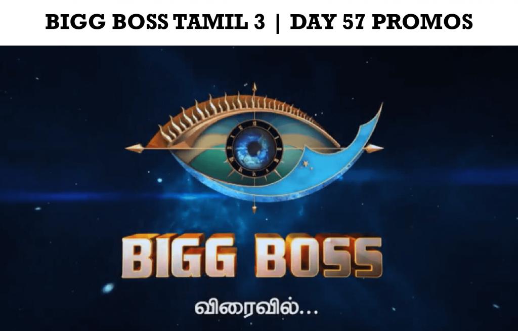 bigg boss tamil 3 Day 57 Promos