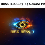 bigg boss telugu promo 19 august