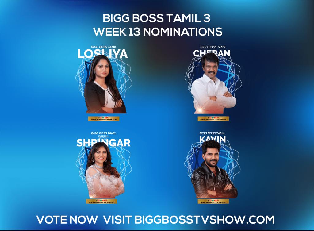 bigg boss tamil 3 contestants Week 13 Nominations