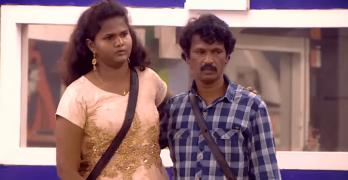 bigg boss tamil 3 day 81 promo 3