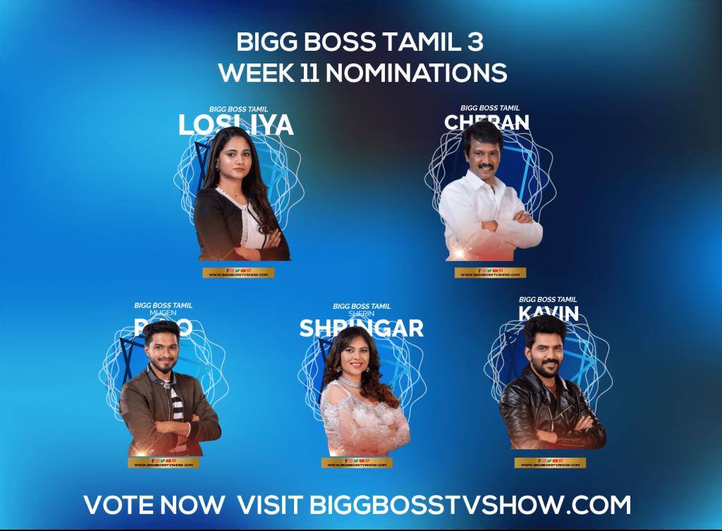 Bigg Boss Tamil Vote Season 3 | Voting Online | Missed Call