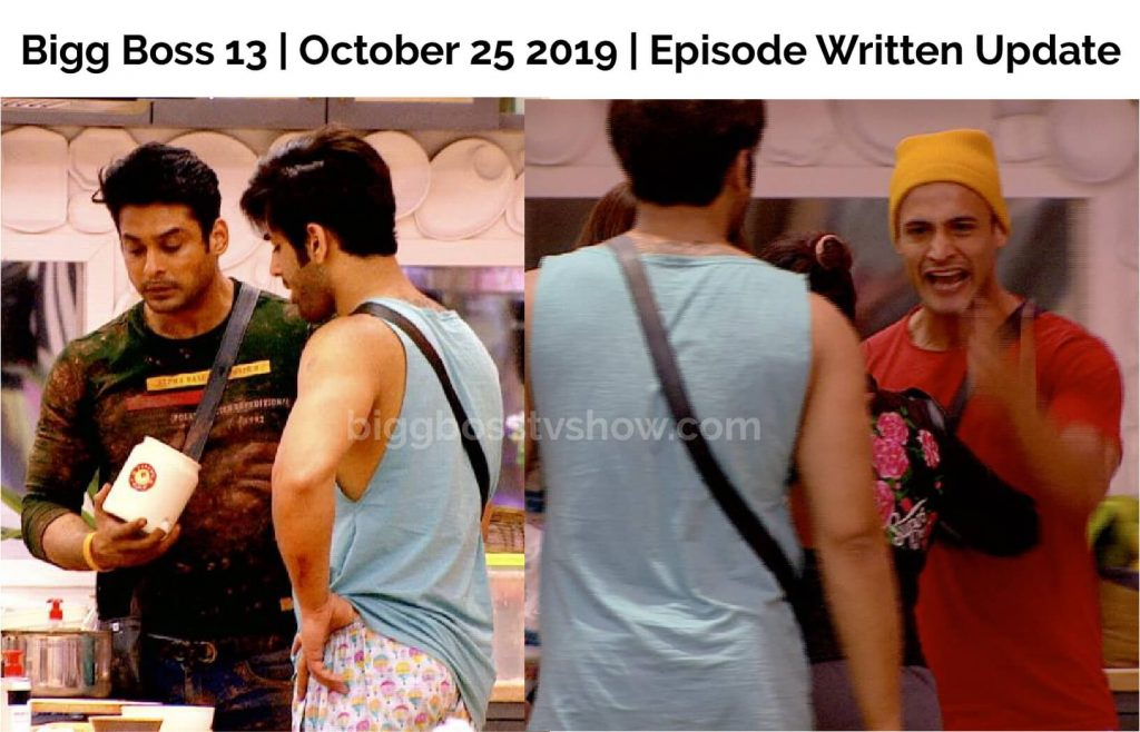 Bigg Boss 13 October 25 2019 Episode Written Update