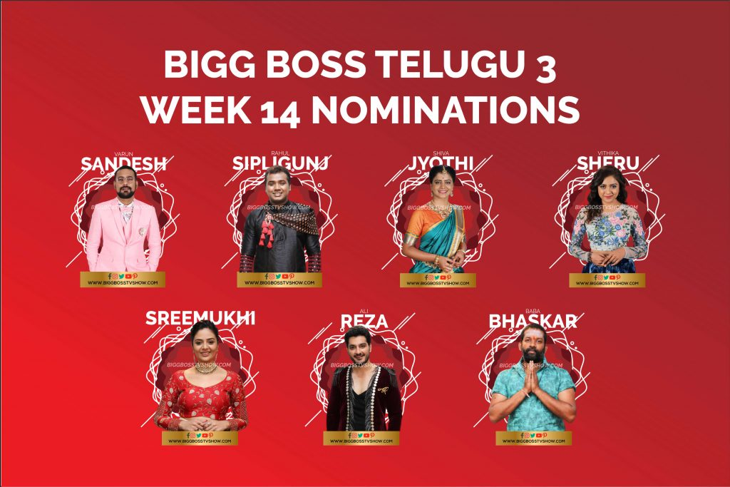 Bigg boss telugu 3 week 13 nominations