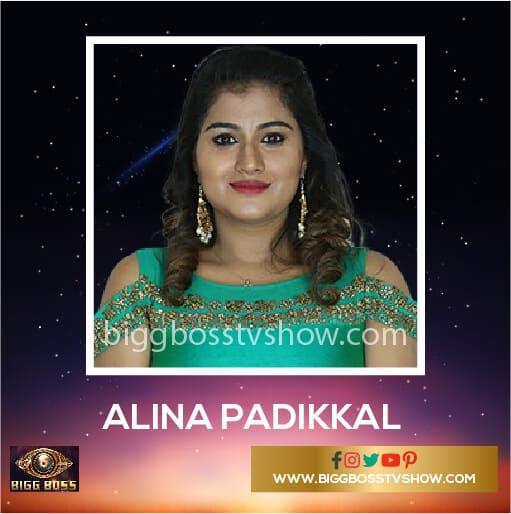 Alina Padikkal Bigg Boss Malayalam 2 Contestants