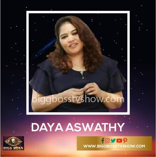Bigg Boss Malayalam 2 Contestants Daya Aswathy