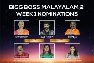 Bigg Boss Malayalam 2 Week 1 Nominations