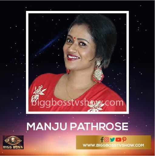 Manju Pathrose Bigg Boss Malayalam 2 Contestants