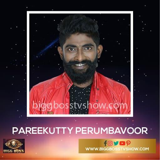 Pareekutty Bigg Boss Malayalam 2 Contestants