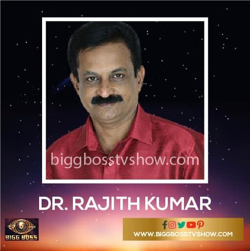 Rajith Kumar Bigg Boss Malayalam 2 Contestants