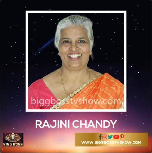 Rajni Chandy Bigg Boss Malayalam 2 Contestants
