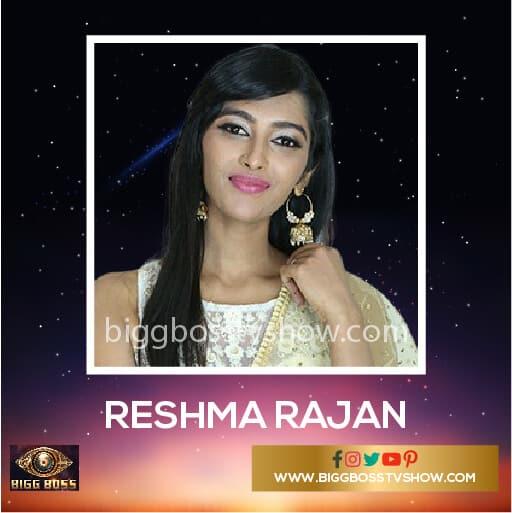 Reshma Rajan Bigg Boss Malayalam 2 Contestants