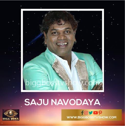 Saju Navodaya Bigg Boss Malayalam 2 Contestants