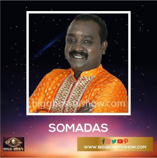 Somadas Bigg Boss Malayalam 2 Contestants